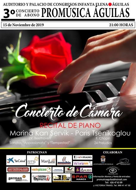 Concierto Promúsica. 3º Concierto de Abono.