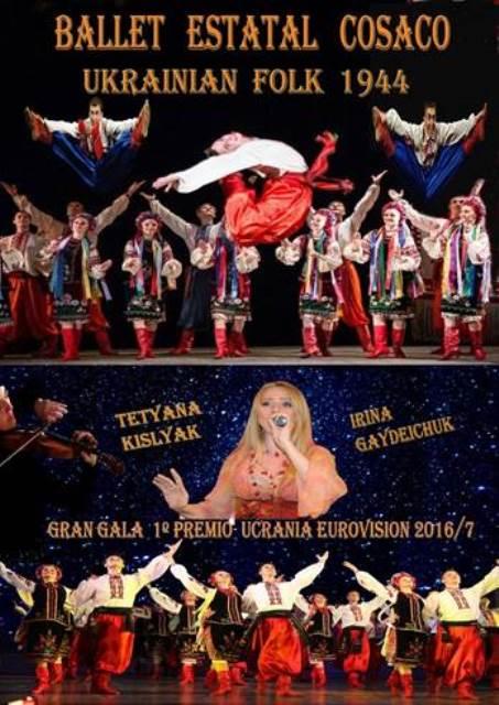 Ballet Estatal Cosaco. Tetyana Kislyak e Irina Gaidechuk. Primer Premio Festival Eurovisión 2016.